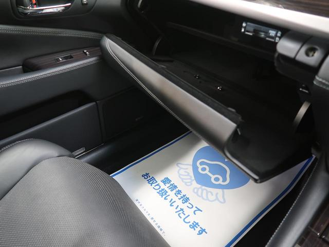 LS600h バージョンC Iパッケージ 禁煙車 モデリスタエアロ プリクラッシュセーフティ マークレビンソン ムーンルーフ パワートランクリッド ブラインドスポットモニター ブラックレザーシート メーカーナビ レーダークルーズ(55枚目)
