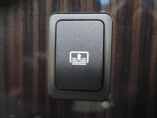 LS600h バージョンC Iパッケージ 禁煙車 モデリスタエアロ プリクラッシュセーフティ マークレビンソン ムーンルーフ パワートランクリッド ブラインドスポットモニター ブラックレザーシート メーカーナビ レーダークルーズ(57枚目)