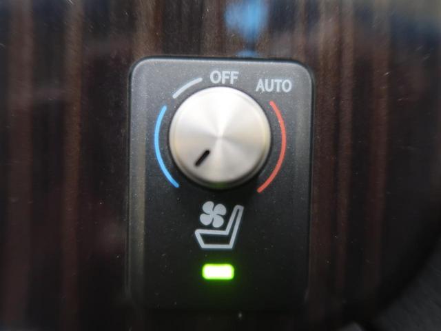 LS600h バージョンC Iパッケージ 禁煙車 モデリスタエアロ プリクラッシュセーフティ マークレビンソン ムーンルーフ パワートランクリッド ブラインドスポットモニター ブラックレザーシート メーカーナビ レーダークルーズ(60枚目)