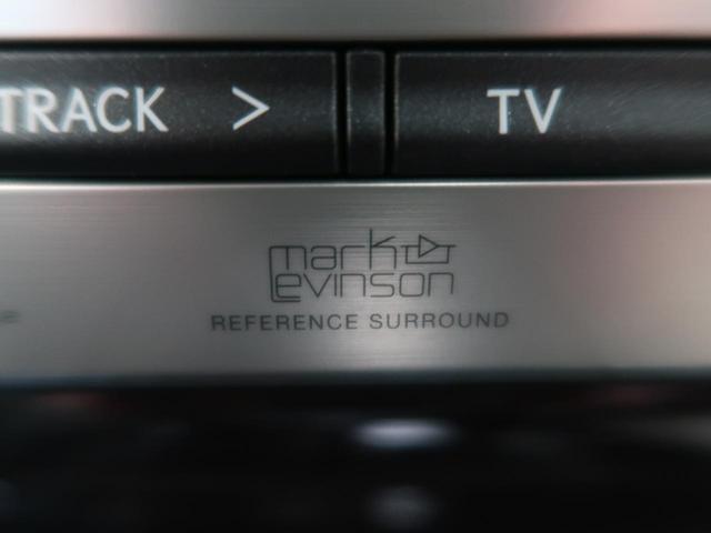 LS600h バージョンC Iパッケージ 禁煙車 モデリスタエアロ プリクラッシュセーフティ マークレビンソン ムーンルーフ パワートランクリッド ブラインドスポットモニター ブラックレザーシート メーカーナビ レーダークルーズ(63枚目)