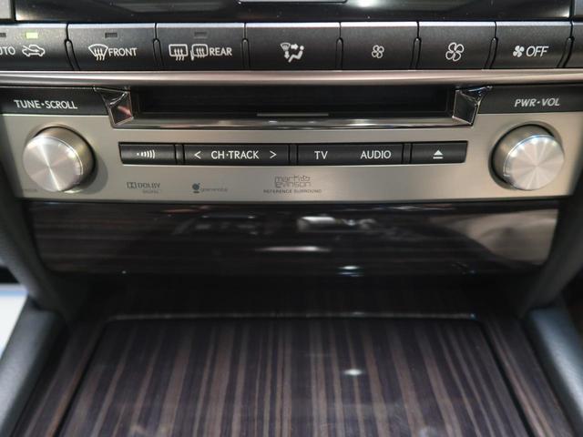 LS600h バージョンC Iパッケージ 禁煙車 モデリスタエアロ プリクラッシュセーフティ マークレビンソン ムーンルーフ パワートランクリッド ブラインドスポットモニター ブラックレザーシート メーカーナビ レーダークルーズ(64枚目)
