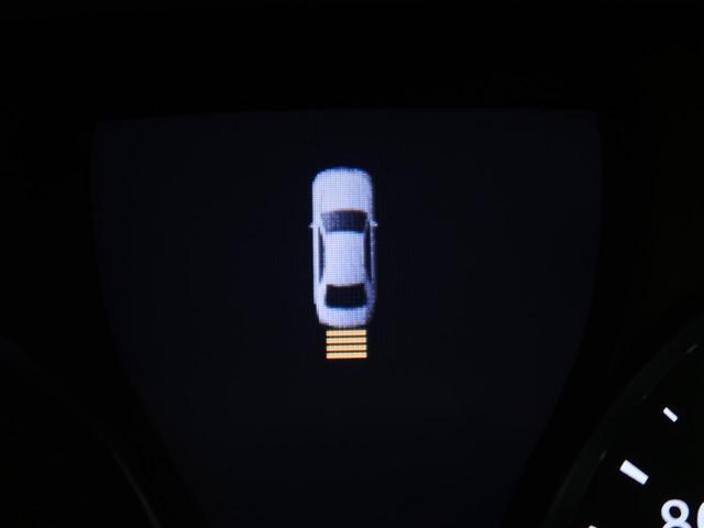 LS600h バージョンC Iパッケージ 禁煙車 モデリスタエアロ プリクラッシュセーフティ マークレビンソン ムーンルーフ パワートランクリッド ブラインドスポットモニター ブラックレザーシート メーカーナビ レーダークルーズ(66枚目)