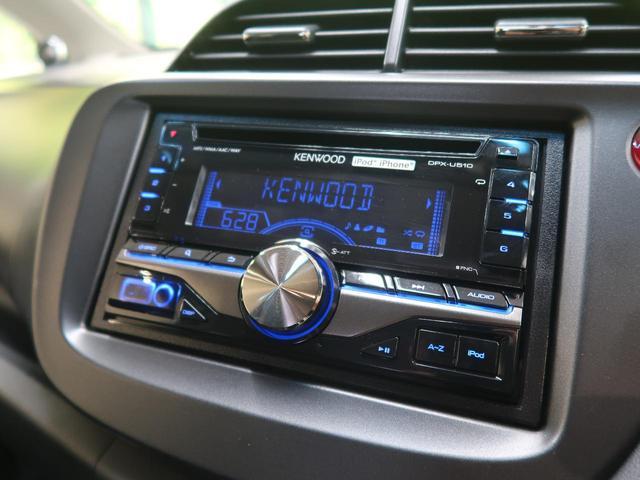 RS ファインスタイル 1オーナー 禁煙車 パドルシフト ステアリングホイール オーディオプレーヤー スマートキー HIDヘッド フォグ ファブリックコンビシート サイドシルスポイラー リアスポイラー ETC(3枚目)