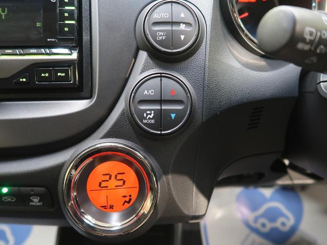 RS ファインスタイル 1オーナー 禁煙車 パドルシフト ステアリングホイール オーディオプレーヤー スマートキー HIDヘッド フォグ ファブリックコンビシート サイドシルスポイラー リアスポイラー ETC(6枚目)