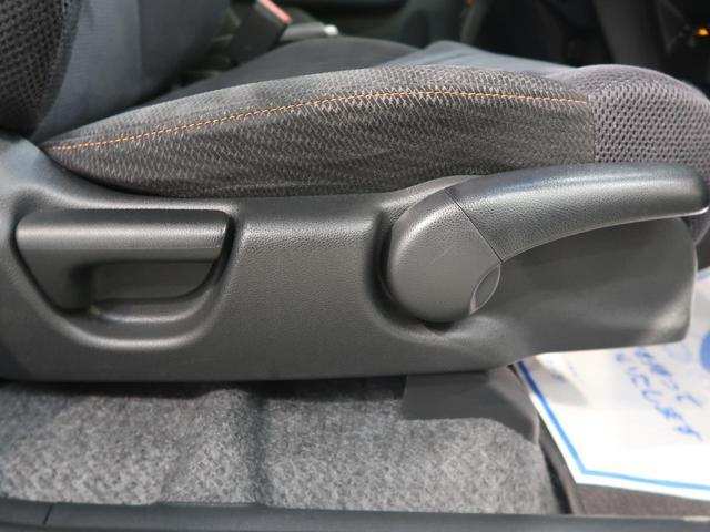 RS ファインスタイル 1オーナー 禁煙車 パドルシフト ステアリングホイール オーディオプレーヤー スマートキー HIDヘッド フォグ ファブリックコンビシート サイドシルスポイラー リアスポイラー ETC(9枚目)