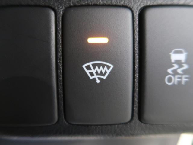 RS ファインスタイル 1オーナー 禁煙車 パドルシフト ステアリングホイール オーディオプレーヤー スマートキー HIDヘッド フォグ ファブリックコンビシート サイドシルスポイラー リアスポイラー ETC(39枚目)