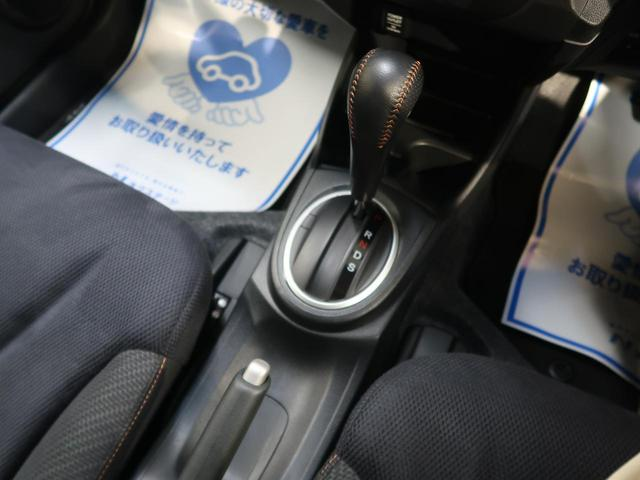 RS ファインスタイル 1オーナー 禁煙車 パドルシフト ステアリングホイール オーディオプレーヤー スマートキー HIDヘッド フォグ ファブリックコンビシート サイドシルスポイラー リアスポイラー ETC(44枚目)