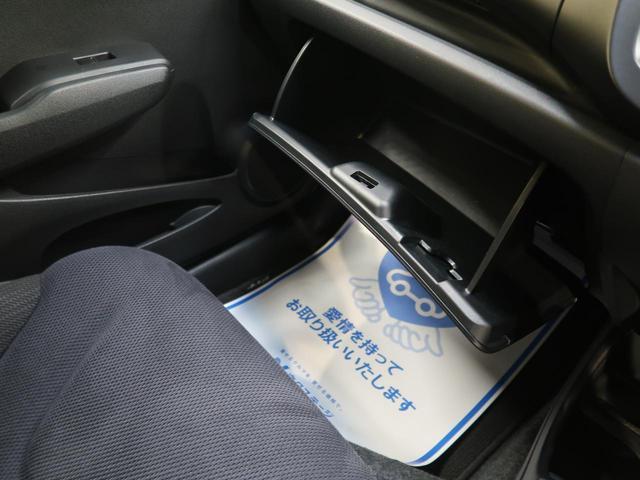 RS ファインスタイル 1オーナー 禁煙車 パドルシフト ステアリングホイール オーディオプレーヤー スマートキー HIDヘッド フォグ ファブリックコンビシート サイドシルスポイラー リアスポイラー ETC(45枚目)
