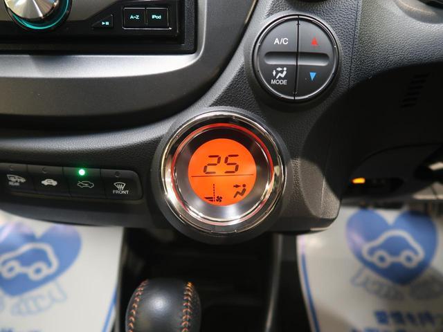 RS ファインスタイル 1オーナー 禁煙車 パドルシフト ステアリングホイール オーディオプレーヤー スマートキー HIDヘッド フォグ ファブリックコンビシート サイドシルスポイラー リアスポイラー ETC(46枚目)
