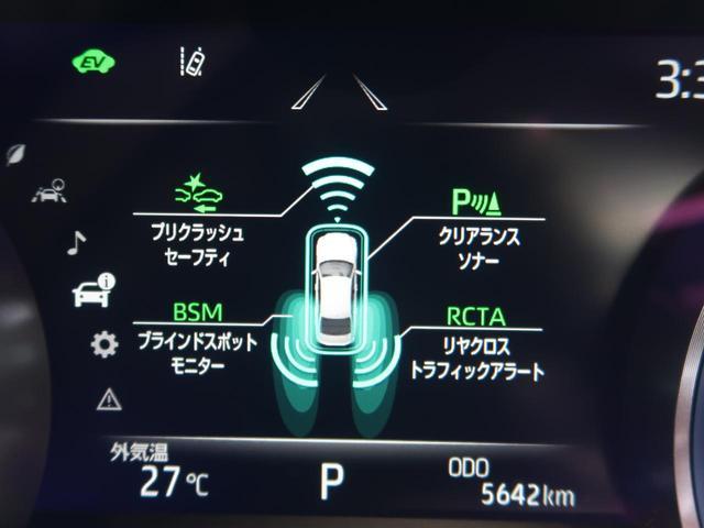 S エレガンススタイル 特別仕様車 パノラミックビューモニター パーキングアシスト 1オーナー 禁煙車 BSM レーダークルーズ 車線逸脱警報 プリクラッシュ オートハイビーム メーカーナビ ブラックコンビシート ETC(4枚目)
