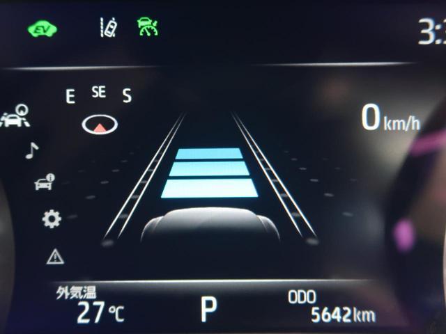 S エレガンススタイル 特別仕様車 パノラミックビューモニター パーキングアシスト 1オーナー 禁煙車 BSM レーダークルーズ 車線逸脱警報 プリクラッシュ オートハイビーム メーカーナビ ブラックコンビシート ETC(7枚目)