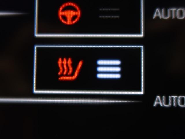S エレガンススタイル 特別仕様車 パノラミックビューモニター パーキングアシスト 1オーナー 禁煙車 BSM レーダークルーズ 車線逸脱警報 プリクラッシュ オートハイビーム メーカーナビ ブラックコンビシート ETC(8枚目)