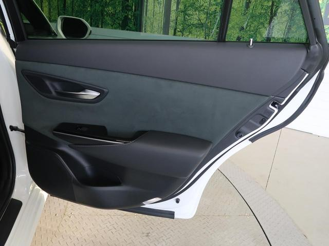 S エレガンススタイル 特別仕様車 パノラミックビューモニター パーキングアシスト 1オーナー 禁煙車 BSM レーダークルーズ 車線逸脱警報 プリクラッシュ オートハイビーム メーカーナビ ブラックコンビシート ETC(34枚目)