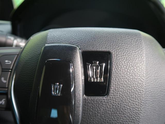 S エレガンススタイル 特別仕様車 パノラミックビューモニター パーキングアシスト 1オーナー 禁煙車 BSM レーダークルーズ 車線逸脱警報 プリクラッシュ オートハイビーム メーカーナビ ブラックコンビシート ETC(37枚目)