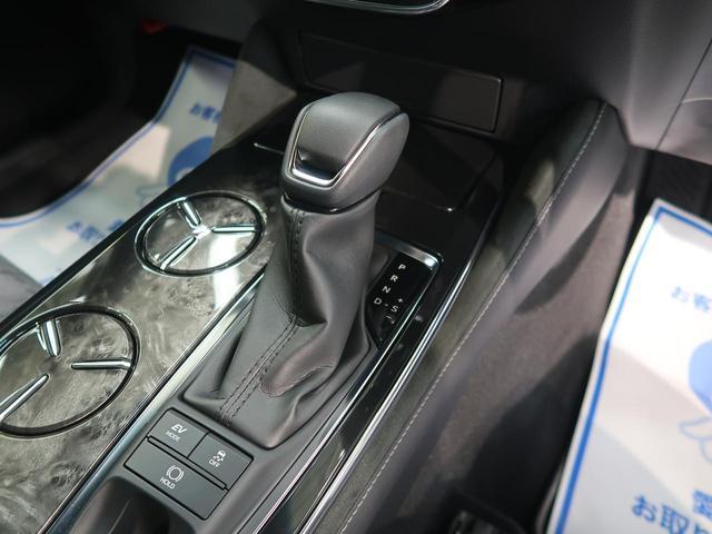 S エレガンススタイル 特別仕様車 パノラミックビューモニター パーキングアシスト 1オーナー 禁煙車 BSM レーダークルーズ 車線逸脱警報 プリクラッシュ オートハイビーム メーカーナビ ブラックコンビシート ETC(38枚目)