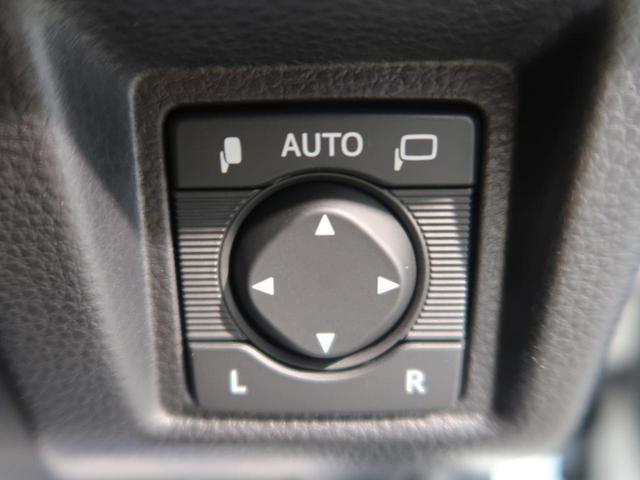 S エレガンススタイル 特別仕様車 パノラミックビューモニター パーキングアシスト 1オーナー 禁煙車 BSM レーダークルーズ 車線逸脱警報 プリクラッシュ オートハイビーム メーカーナビ ブラックコンビシート ETC(39枚目)
