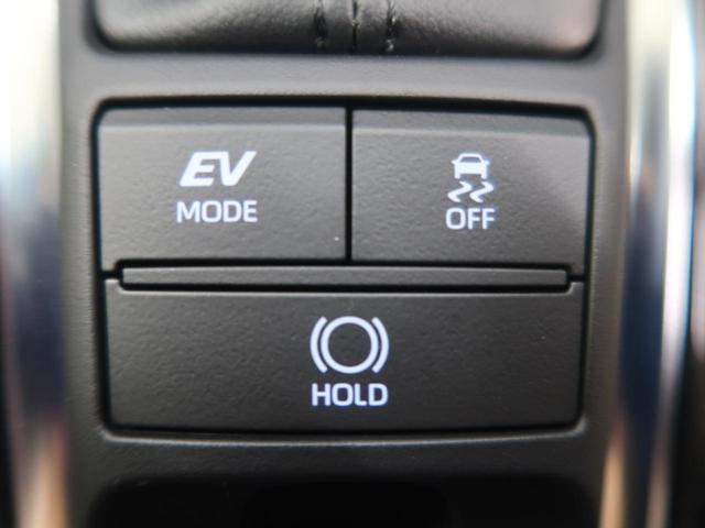S エレガンススタイル 特別仕様車 パノラミックビューモニター パーキングアシスト 1オーナー 禁煙車 BSM レーダークルーズ 車線逸脱警報 プリクラッシュ オートハイビーム メーカーナビ ブラックコンビシート ETC(42枚目)
