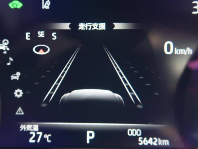 S エレガンススタイル 特別仕様車 パノラミックビューモニター パーキングアシスト 1オーナー 禁煙車 BSM レーダークルーズ 車線逸脱警報 プリクラッシュ オートハイビーム メーカーナビ ブラックコンビシート ETC(46枚目)