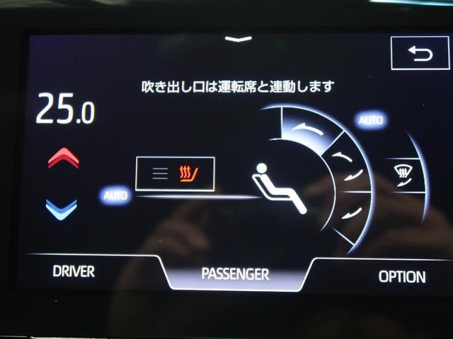 S エレガンススタイル 特別仕様車 パノラミックビューモニター パーキングアシスト 1オーナー 禁煙車 BSM レーダークルーズ 車線逸脱警報 プリクラッシュ オートハイビーム メーカーナビ ブラックコンビシート ETC(50枚目)
