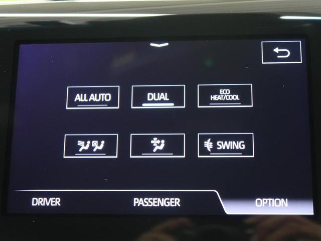 S エレガンススタイル 特別仕様車 パノラミックビューモニター パーキングアシスト 1オーナー 禁煙車 BSM レーダークルーズ 車線逸脱警報 プリクラッシュ オートハイビーム メーカーナビ ブラックコンビシート ETC(51枚目)
