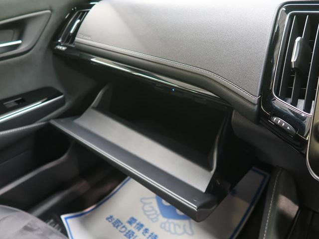 S エレガンススタイル 特別仕様車 パノラミックビューモニター パーキングアシスト 1オーナー 禁煙車 BSM レーダークルーズ 車線逸脱警報 プリクラッシュ オートハイビーム メーカーナビ ブラックコンビシート ETC(52枚目)