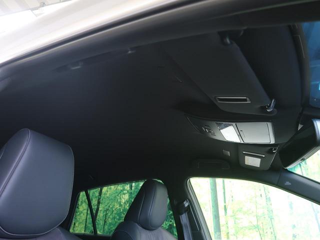 S エレガンススタイル 特別仕様車 パノラミックビューモニター パーキングアシスト 1オーナー 禁煙車 BSM レーダークルーズ 車線逸脱警報 プリクラッシュ オートハイビーム メーカーナビ ブラックコンビシート ETC(54枚目)