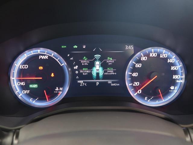 S エレガンススタイル 特別仕様車 パノラミックビューモニター パーキングアシスト 1オーナー 禁煙車 BSM レーダークルーズ 車線逸脱警報 プリクラッシュ オートハイビーム メーカーナビ ブラックコンビシート ETC(57枚目)