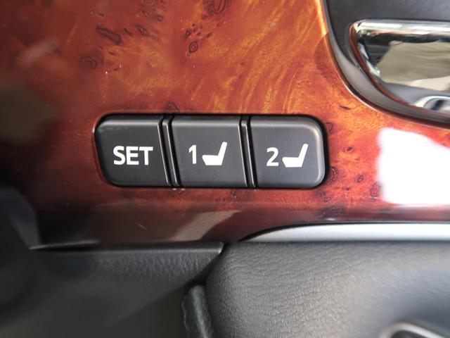 Fバージョン 禁煙車 純正OP18AW 黒革シート プリクラッシュセーフティ ステアリングヒーター 全席パワーシート 全席シートヒーター 前席シートクーラー メーカーナビ デュアルエアコン LEDヘッド ETC(9枚目)