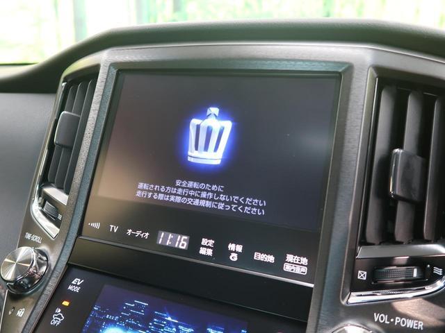 Fバージョン 禁煙車 純正OP18AW 黒革シート プリクラッシュセーフティ ステアリングヒーター 全席パワーシート 全席シートヒーター 前席シートクーラー メーカーナビ デュアルエアコン LEDヘッド ETC(43枚目)
