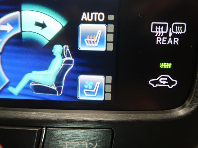 Fバージョン 禁煙車 純正OP18AW 黒革シート プリクラッシュセーフティ ステアリングヒーター 全席パワーシート 全席シートヒーター 前席シートクーラー メーカーナビ デュアルエアコン LEDヘッド ETC(44枚目)