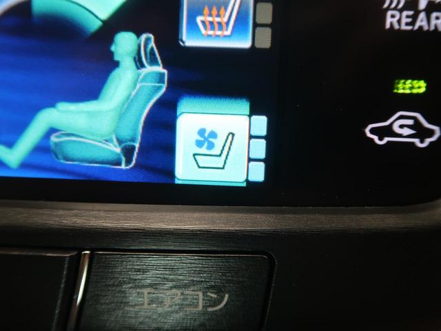 Fバージョン 禁煙車 純正OP18AW 黒革シート プリクラッシュセーフティ ステアリングヒーター 全席パワーシート 全席シートヒーター 前席シートクーラー メーカーナビ デュアルエアコン LEDヘッド ETC(52枚目)