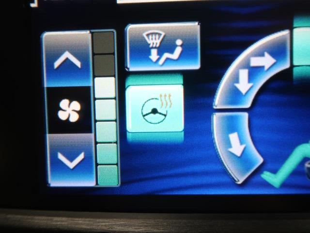 Fバージョン 禁煙車 純正OP18AW 黒革シート プリクラッシュセーフティ ステアリングヒーター 全席パワーシート 全席シートヒーター 前席シートクーラー メーカーナビ デュアルエアコン LEDヘッド ETC(53枚目)