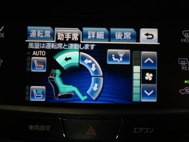 Fバージョン 禁煙車 純正OP18AW 黒革シート プリクラッシュセーフティ ステアリングヒーター 全席パワーシート 全席シートヒーター 前席シートクーラー メーカーナビ デュアルエアコン LEDヘッド ETC(54枚目)
