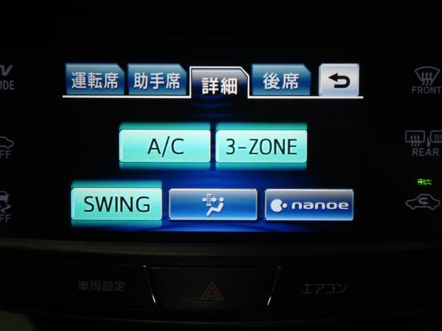 Fバージョン 禁煙車 純正OP18AW 黒革シート プリクラッシュセーフティ ステアリングヒーター 全席パワーシート 全席シートヒーター 前席シートクーラー メーカーナビ デュアルエアコン LEDヘッド ETC(55枚目)
