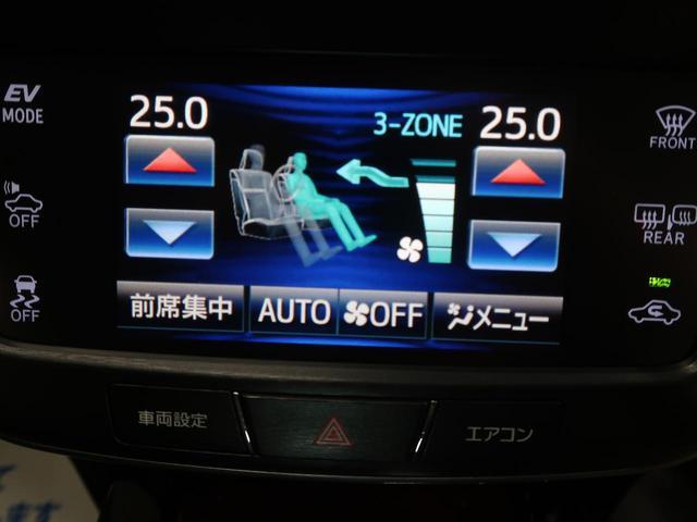 Fバージョン 禁煙車 純正OP18AW 黒革シート プリクラッシュセーフティ ステアリングヒーター 全席パワーシート 全席シートヒーター 前席シートクーラー メーカーナビ デュアルエアコン LEDヘッド ETC(57枚目)