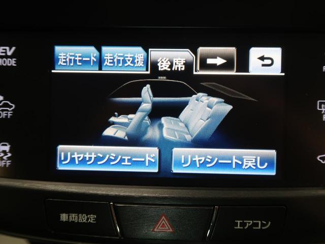 Fバージョン 禁煙車 純正OP18AW 黒革シート プリクラッシュセーフティ ステアリングヒーター 全席パワーシート 全席シートヒーター 前席シートクーラー メーカーナビ デュアルエアコン LEDヘッド ETC(60枚目)