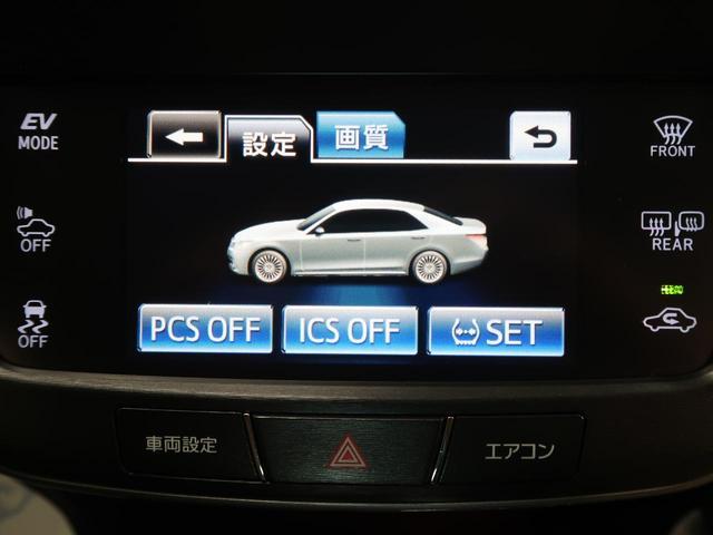 Fバージョン 禁煙車 純正OP18AW 黒革シート プリクラッシュセーフティ ステアリングヒーター 全席パワーシート 全席シートヒーター 前席シートクーラー メーカーナビ デュアルエアコン LEDヘッド ETC(61枚目)