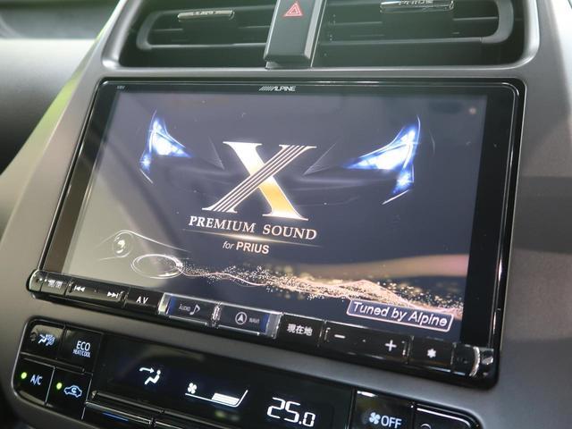 S GRスポーツ 9型BIG-X 禁煙車 バックカメラ LEDヘッド フォグ セーフティーセンス ハーフレザー シートヒーター スマートキー 純正18AW レーダークルーズ ETC 本革巻きステアリング(3枚目)