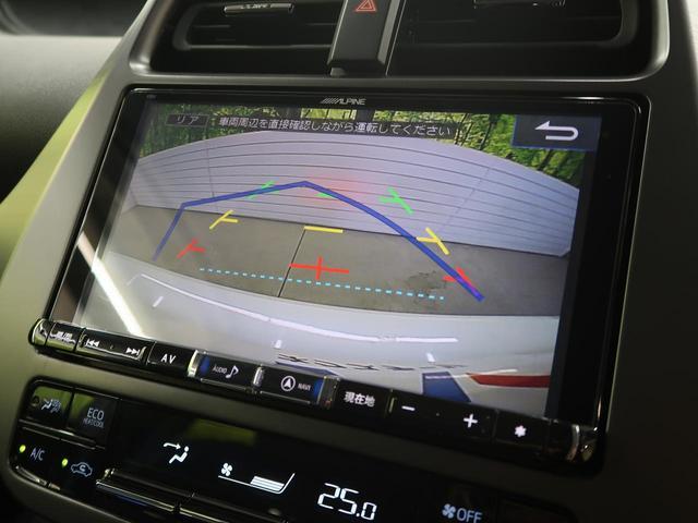 S GRスポーツ 9型BIG-X 禁煙車 バックカメラ LEDヘッド フォグ セーフティーセンス ハーフレザー シートヒーター スマートキー 純正18AW レーダークルーズ ETC 本革巻きステアリング(7枚目)
