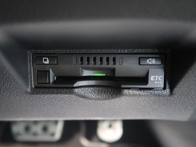 S GRスポーツ 9型BIG-X 禁煙車 バックカメラ LEDヘッド フォグ セーフティーセンス ハーフレザー シートヒーター スマートキー 純正18AW レーダークルーズ ETC 本革巻きステアリング(9枚目)