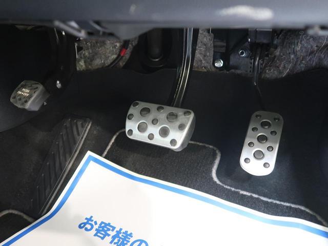 S GRスポーツ 9型BIG-X 禁煙車 バックカメラ LEDヘッド フォグ セーフティーセンス ハーフレザー シートヒーター スマートキー 純正18AW レーダークルーズ ETC 本革巻きステアリング(33枚目)