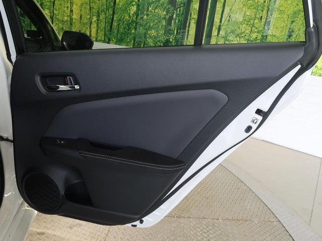 S GRスポーツ 9型BIG-X 禁煙車 バックカメラ LEDヘッド フォグ セーフティーセンス ハーフレザー シートヒーター スマートキー 純正18AW レーダークルーズ ETC 本革巻きステアリング(35枚目)