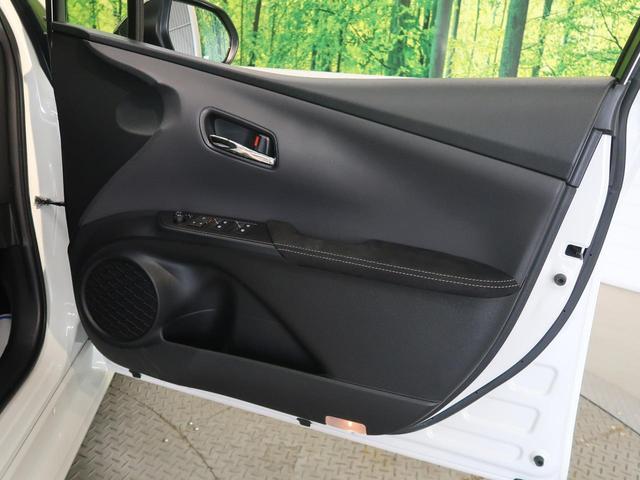 S GRスポーツ 9型BIG-X 禁煙車 バックカメラ LEDヘッド フォグ セーフティーセンス ハーフレザー シートヒーター スマートキー 純正18AW レーダークルーズ ETC 本革巻きステアリング(36枚目)