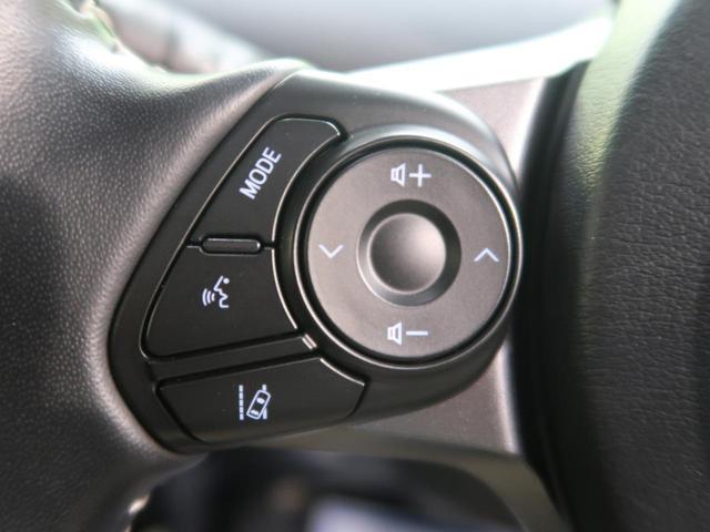 S GRスポーツ 9型BIG-X 禁煙車 バックカメラ LEDヘッド フォグ セーフティーセンス ハーフレザー シートヒーター スマートキー 純正18AW レーダークルーズ ETC 本革巻きステアリング(41枚目)