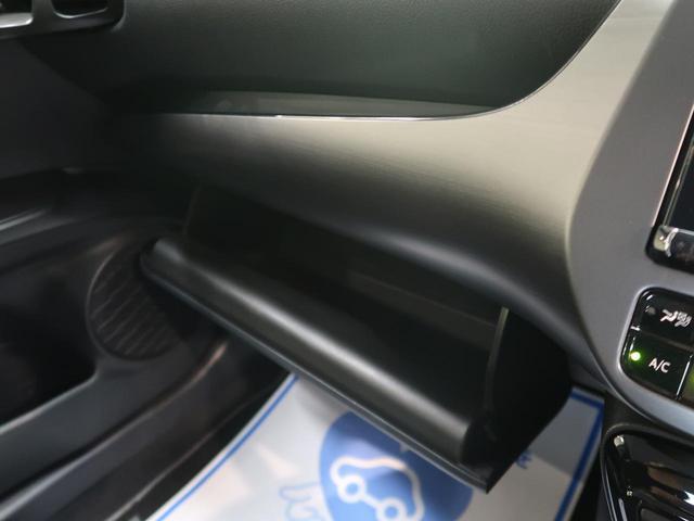 S GRスポーツ 9型BIG-X 禁煙車 バックカメラ LEDヘッド フォグ セーフティーセンス ハーフレザー シートヒーター スマートキー 純正18AW レーダークルーズ ETC 本革巻きステアリング(47枚目)