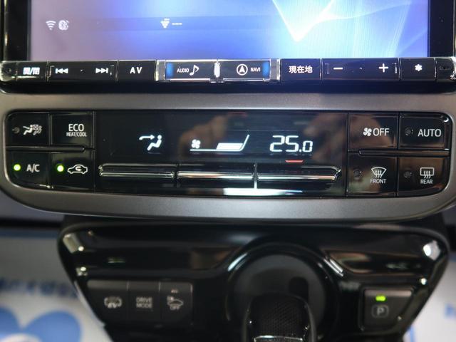 S GRスポーツ 9型BIG-X 禁煙車 バックカメラ LEDヘッド フォグ セーフティーセンス ハーフレザー シートヒーター スマートキー 純正18AW レーダークルーズ ETC 本革巻きステアリング(48枚目)