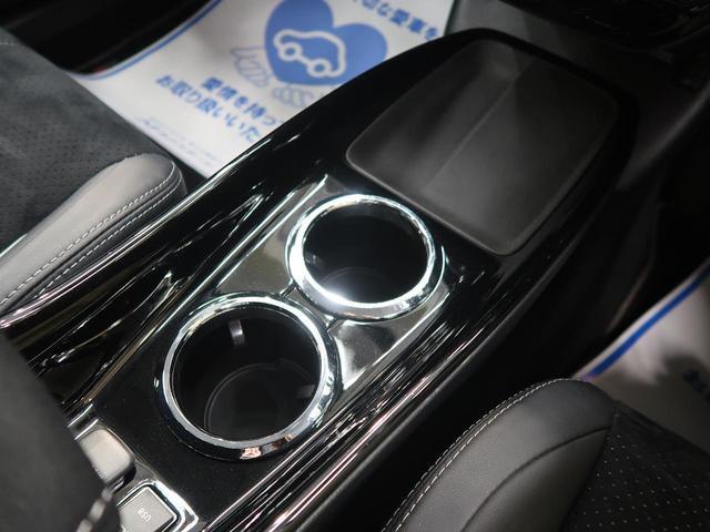 S GRスポーツ 9型BIG-X 禁煙車 バックカメラ LEDヘッド フォグ セーフティーセンス ハーフレザー シートヒーター スマートキー 純正18AW レーダークルーズ ETC 本革巻きステアリング(49枚目)