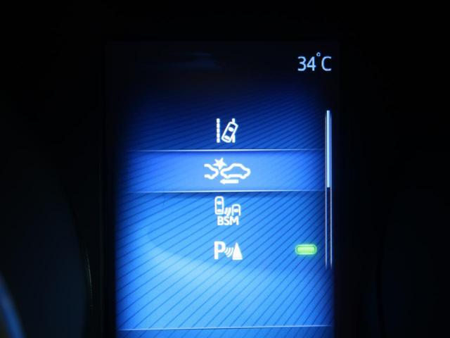 G 禁煙車 純正9型ナビ BSM トヨタセーフティセンス リアクロストラフィックアラート 純正18AW ハーフレザーシート シートヒーター バックカメラ ETC スマートキー(5枚目)