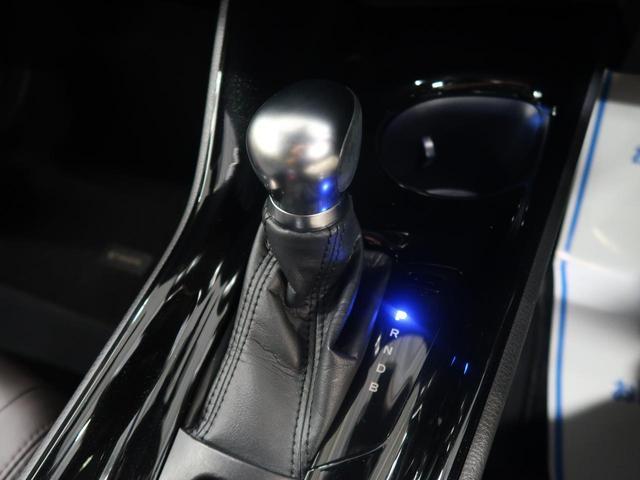 G 禁煙車 純正9型ナビ BSM トヨタセーフティセンス リアクロストラフィックアラート 純正18AW ハーフレザーシート シートヒーター バックカメラ ETC スマートキー(22枚目)