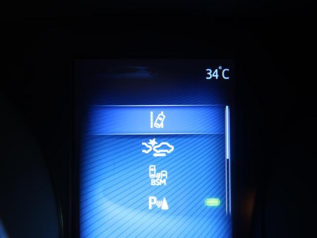 G 禁煙車 純正9型ナビ BSM トヨタセーフティセンス リアクロストラフィックアラート 純正18AW ハーフレザーシート シートヒーター バックカメラ ETC スマートキー(25枚目)